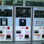 ヒカルが1000円ガチャの闇を暴く!売り切れにした結果は?【動画】【youtube】