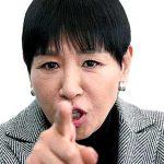 和田アキ子の自宅公開!場所と住所はどこ?マンションの家賃調査!【ダウンタウンDX】