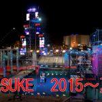 山田勝己ホームセンターの商品でSASUKE(サスケ)の結果!番組内容紹介!【第3弾】【水曜日のダウンタウン】