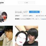桐崎栄二のインスタグラムのアカウント名は?妹との共同アカウント!【きりざきえいじ】【instagram】