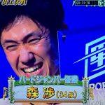 最強スポーツ男子頂上決戦8回2017優勝者結果と順位は?【スポダン】