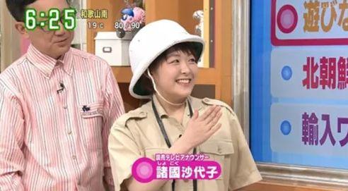 諸國沙代子アナのミス東大の写真と現在はぽっちゃりで昔は痩せてた?【深イイ話】