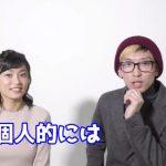ヒカルとこじるり(小島瑠璃子)がコラボ!hikaruの過去と関係は?【youtube】