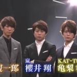 24時間テレビスペシャルサポーターが東野・渡部・宮迫・後藤に決定!【行列のできる法律相談所】