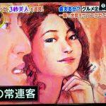 【画像】3秒美人小川恵梨香が可愛すぎる!グルメ企画に映り込んだ女性とは?【沸騰ワード10】