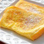 【得損】せんべいフレンチトーストのレシピ!10分でフワモチになる作り方とは