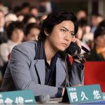 阿久悠物語(24時間テレビ)のあらすじやキャストと視聴率は?