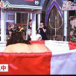 【24時間テレビ】有吉反省会の葉加瀬マイ熱湯風呂の生着替えセクシー画像!ポロリも!!
