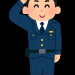 世界まる見えのイリノイ州警官殉職事件の真犯人と真相がやばい!内容と詳細を紹介!