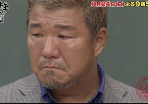 みつる やく 亀田 史郎