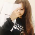 有吉反省会で黒田絢子がグラビア水着画像公開!天木じゅんと姉妹で結婚や彼氏は?