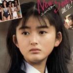 小林亜也子が爆報フライデーに!現在は社長で結婚や旦那と芸能界引退の理由は?