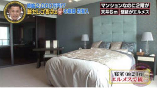 「ピカ子 自宅」の画像検索結果