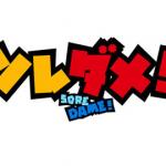 ソレダメ!アジフライとサバ味噌の格上げレシピ・作り方はこちら!(番組内容・画像あり)