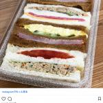 爆報フライデーの鈴木林蔵の現在はサンドイッチ屋?お店の場所や結婚した嫁と子供は?