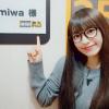 アウトデラックスでmiwaがリゾート婚を罵倒?毒舌だけど結婚や彼氏はいるの?wiki的プロフィール紹介!