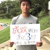 こんくらの弘竜太郎アナがイケメン!大学と筋肉がすごい!wiki的プロフィール紹介