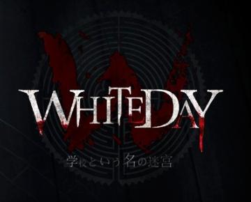 WHITEDAY・学校という名の迷宮のストーリーネタバレと考察!さやかや山上響の正体は?